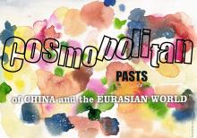Cosmopolitan Pasts of China and the Eurasian World cover graphic