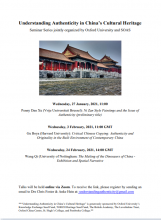 Understanding Authenticity in China's Cultural Heritage Seminar Series
