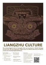 Liangzhu ad