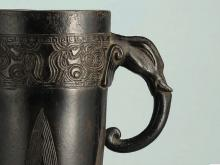Vase with elephant-headed handles